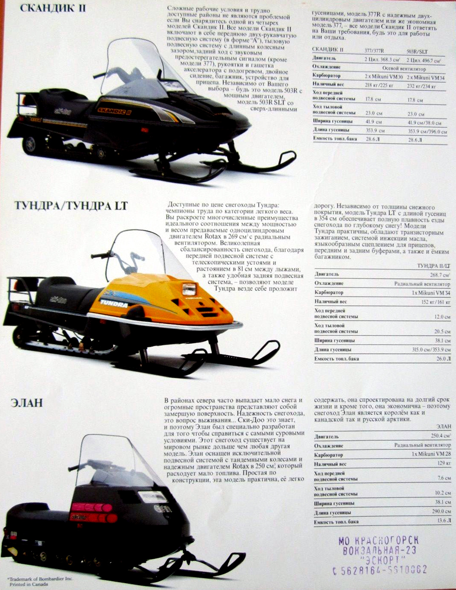 Vt vintage snowmobile dealers